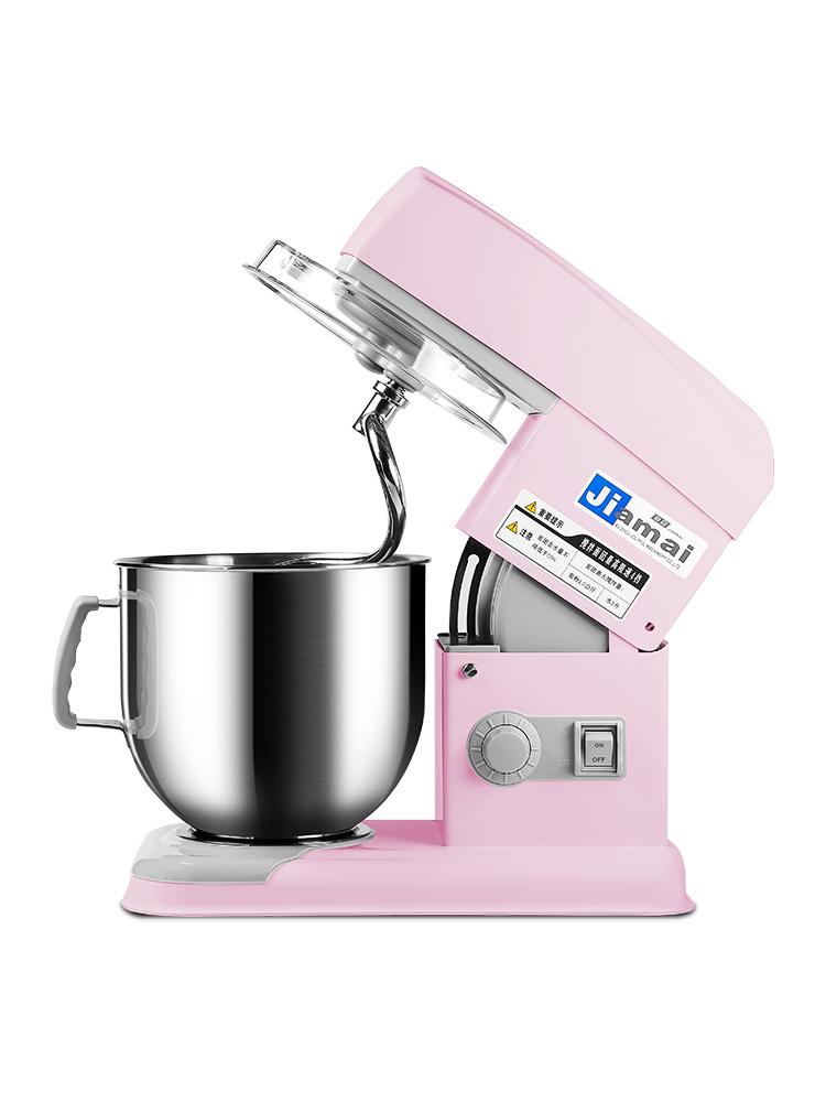 佳麦厨师机多功能自动料理和面机鲜奶家用打奶油电动打蛋搅拌7LGS