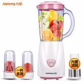 九阳榨汁机家用辅食小型榨汁杯电动便携式打汁炸果汁机料理搅拌机