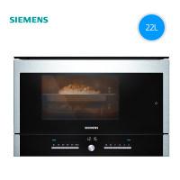SIEMENS/西门子 HB25D5L2W 欧洲原装进口嵌入式电蒸箱家用蒸汽炉