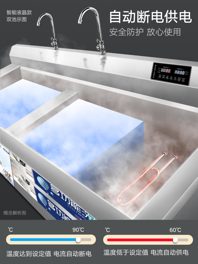 维仕美洗碗机商用超声波大型全自动饭店食堂大容量台式洗菜刷碗机