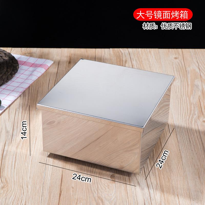 海苔烤箱寿司店专用灯泡盒子可调节温度方便优质烘箱紫菜烘干实用