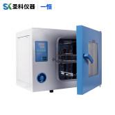 上海一恒 DHG-9070A 电热恒温鼓风干燥箱 工业烤箱 烘箱