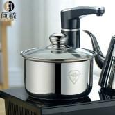 304不锈钢功夫茶具电磁炉专用消毒锅平底烧水锅大容量煮杯锅单个