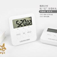考研高考电子倒计时器可静音闪灯自习考室学生计时器学习提醒器
