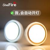智能人体自动感应LED橱柜灯带可充电酒柜衣柜免线无线自粘免布线