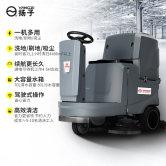 扬子X5洗地机驾驶式全自动商用地面清洁机大型擦地工业商场扫地车